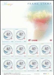 Japan personalized stamp sheet, 2011 Kyushu junior stamp exhibition butterfly ts