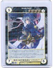 Aquarian Age BREAK CARD #PP305 prism gold foil signed TCG anime card Japan ver