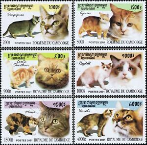 Cat Breeds (IV) (MNH)