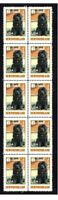 NEWFOUNDLAND 'MBF' STRIP OF 10 MINT DOG VIGNETTE STAMPS 5
