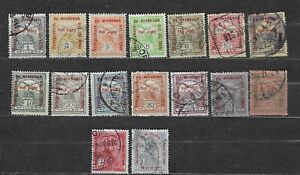 HUNGARY STAMPS- War charity, overprinted, set of 16, high values 1k,2k, 1915 U#