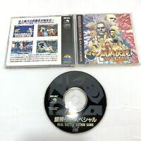 Garou Densetsu Fatal Fury Special (NGCD-058) JAPAN SNK Neo Geo CD - US Seller!