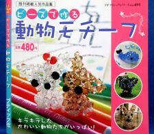 Rare! Animal Motif Beads /Japanese Beads Craft Pattern Book