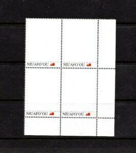 Tonga Niuafo'ou 290  MNH Personalized Stamp  Block of four