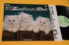 LP ZECCHINO D'ORO 31 EDIZIONE ORIG 1988 EX+ CON INNER TESTI