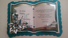 PERSONALISED BOOKATRIX BIRTDAY CARDS (LARGE)