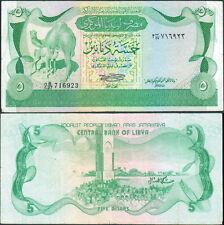 LIBIA - Libya 5 dinar 1980