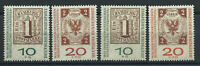 "Allemagne - RFA N°181/84** (MNH) 1959 - Exposition ""Interposta"""