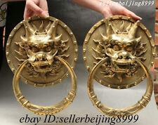 "12"" Chinese Palace Pure Brass Wealth Auspicious Dragon Head Knocker Statue Pair"