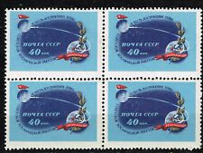 Russia Space Soviet Rocket to Moon Flight 1958 MNH Block of 4 stamps