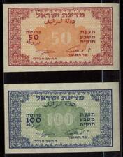 Israel 50 & 100 Pruta Banknotes ~ 1952 ~ GEM UNCIRCULATED ~ P#10c, P#12c