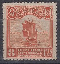 China 1913 SC#210 LONDON Print MNG VERY FINE