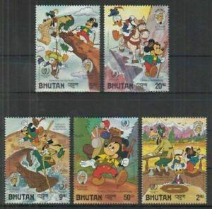 107. BHUTAN 1985 SET/5 STAMP DISNEY. MNH