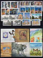 C137518/ UZBEKISTAN – YEARS 1992 - 1997 MINT MNH MODERN LOT – CV 105 $