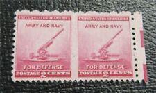 nystamps Us Error Freak Oddity Stamp Mint Og Nh Misperf Error Appear N27x1196