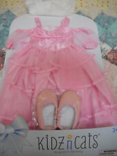 Sonja Hartmann  KIDZ 'N' CATS PRINCESS OUTFIT.  SOLD OUT EDITION.