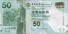 Hongkong / Hong Kong Bank von China 50 Dollars 2010 Pick 342 UNC