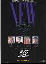 Original Worldwide Film Posters (1980s)