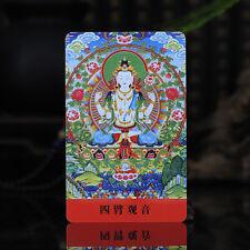 "3.4"" Tibet Tibetan Buddhism  Amulet thangka Four arm Avalokiteshvara Buddha"