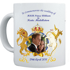 PRINCE WILLIAM AND KATE MIDDLETON WEDDING Mug Cup #4 - Blue