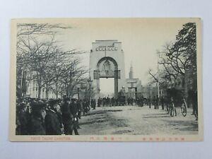 Ex143 - 1921 TOKYO JAPAN - TAISHO EXHIBITION Postcard