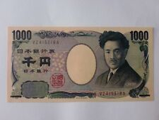 Japan 1000 Yen Banknote 2004 (PERFECT UNC)  VZ 415318 A