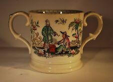 C19th Century Staffordshire Chinoiserie loving cup          #508