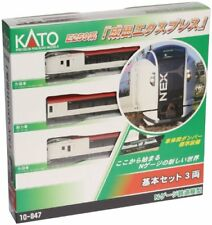 KATO 10-847 E259 Narita Express 3 Car Powered Set.