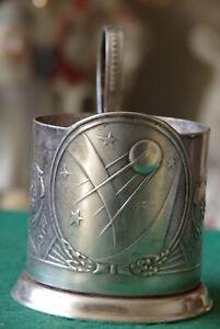 Vintage Russian Soviet Cup Holder Melkhior Podstakannik Sputnik Space USSR