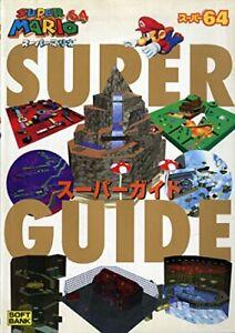 USED Super Mario 64 Super Game Guide Art Book