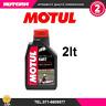 105884 2 lt Olio Kart grand prix 2t 100% synthetic (MARCA MOTUL)