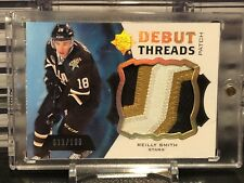 2012-2013 UD Ultimate Riley Smith Debut Threads 3 Color Patch #11/100 Vegas