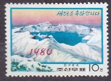 KOREA Pn. 1980 MNH** SC#1903 stamp,  New Year 1980.
