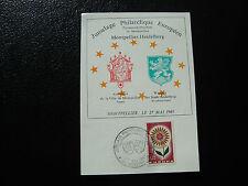 FRANCE - carte 27/5/1965 (jumelage philatelique montpellier/heidelberg) (cy56)