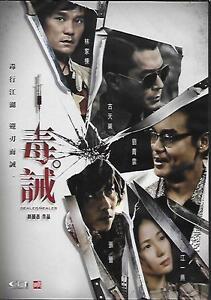 Dealer Healer DVD Lau Ching Wan Louis Koo Gordon Lam Max Zhang NEW  Eng Sub