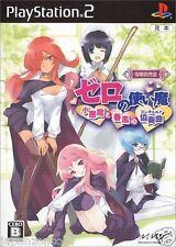 Used PS2 Zero no Tsukaima First Print SONY PLAYSTATION 2 JAPAN IMPORT