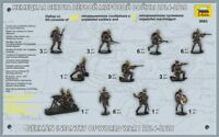 ZVEZDA 8083 1:72 WWI German Infantry Spiked Helmets Toy Soldiers FREE SHIP