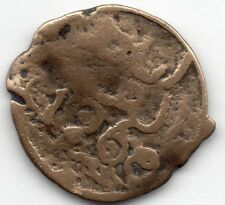 MAROC, Falus, Moulay Abd Al Rahman;RABAT AL FATH;1260?;bronze /L 185b