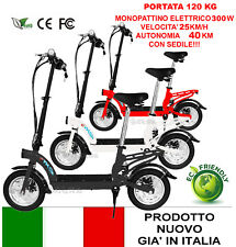 MONOPATTINO ELETTRICO 36 V 300W E-SCOOTER BICICLETTA ELETTRICA FULL OPTIONAL