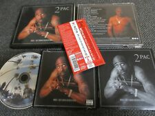 2PAC / more +  / JAPAN LTD CD OBI slipcase