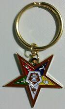 Order of Eastern Star (OES) Key Chain