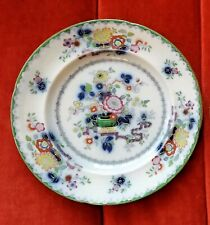 "ANTIQUE IRONSTONE CHINA - 9""  PLATE - c 1862 - 2 Available"