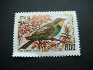 Syria 1989 Birds European Bee Eater SG 1723 Mint No gum Cat £5.50