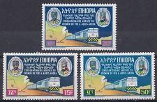 Ethiopie: 1967 50th anniv. de la Addis-Abeba – Djibouti Railway, neuf sans charnière