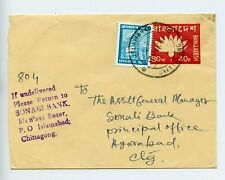 Bangladesh postal stationery envelope used 1981 Sonabi Bank (V548)