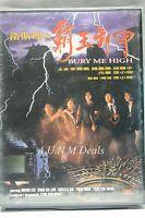 bury me high moon lee chin ka lok ntsc import dvd