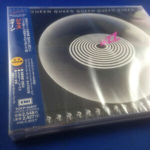 QUEEN: Jazz (EXTREMELY RARE 2001 JAPANESE 24bit ART REMASTER PROMO TOCP-65847)