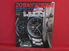 Omega Speedmaster Storage Device of the 20th Century Fan Book