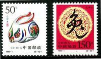 China PRC Scott #2932-2933 MNH Lunar New Year Zodiac 1999 Rabbit $$