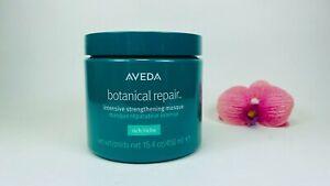 Aveda Botanical Repair Intensive Strengthening Masque Rich 15.4oz / 450ml